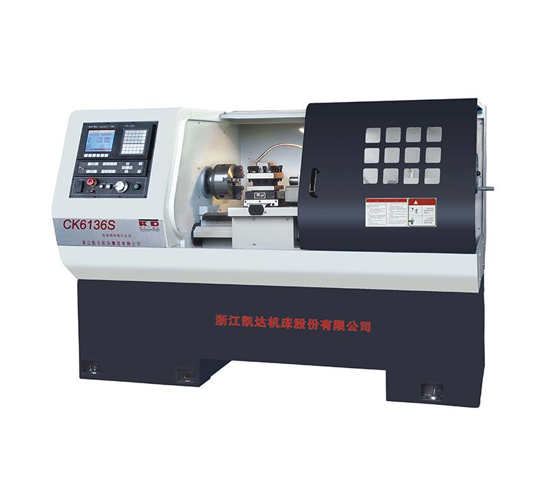 CK6136S